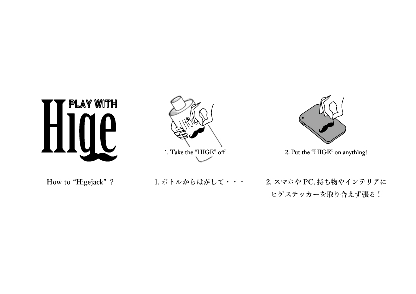playhige